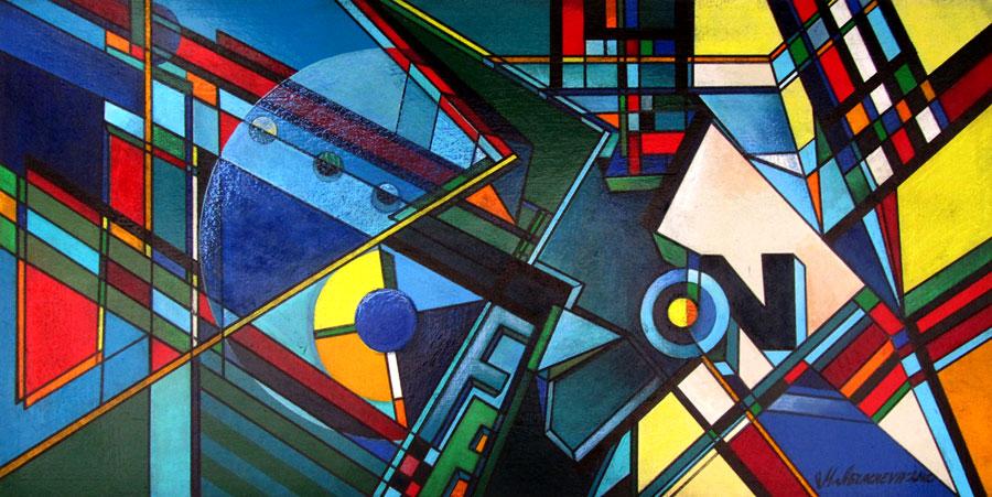 Exposition de mariana abracheva lyon le blog copy top for Peinture conceptuelle